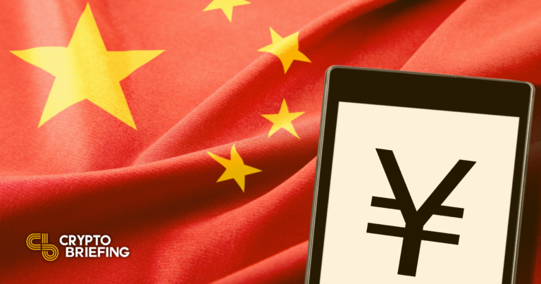 China's Digital Yuan Will Utilize Smart Contracts